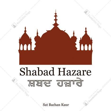 producto  cd shabad hazare