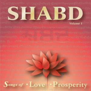 Shabd Vol. I