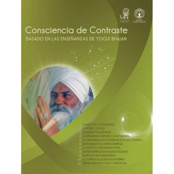 consciencia-de-contraste-portada-libro