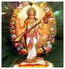 cusco yoga saraswati