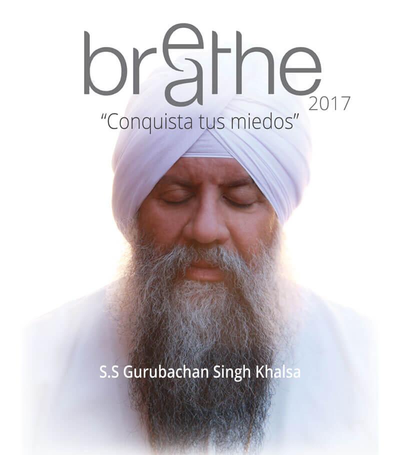 breathe2017